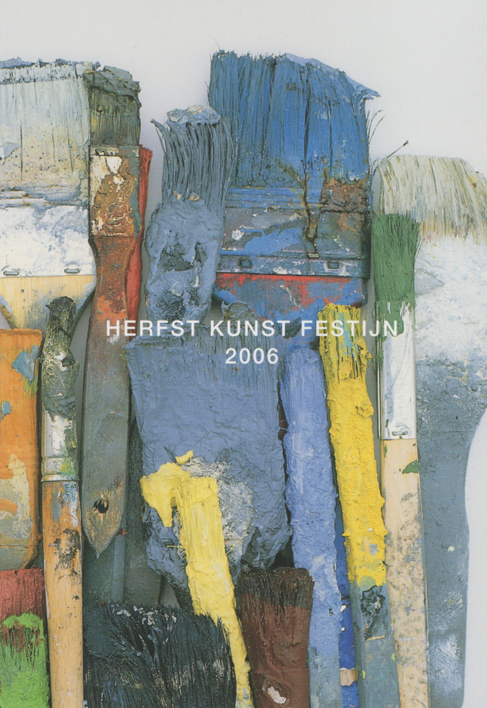 kunstfestijn kunstevenement rotterdam kunst
