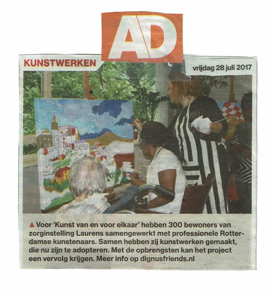 AD-2017